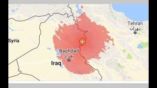 هزة ارضية في بغداد زلزال في ارجاء بغداد العراق 12 / 11 / 2017 ...