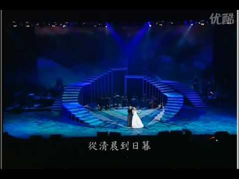 张清芳、苏芮:亲爱的小孩
