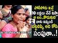 Saidabad Singareni Colony 6 Years Old Girl Relative Strong Warning To Police   Its Andhra Tv