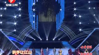 Dàn cast Chân Hoàn Truyện hát trong Quốc Kịch Thịnh Điển 2012