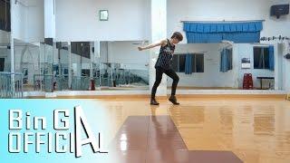 Super Junior 슈퍼주니어_THIS IS LOVE (Dance Cover by Bin Gà From Vietnam)