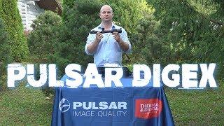 Видеообзор ночного прицела Pulsar Digex