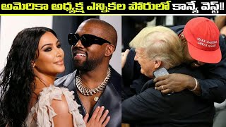 Viral: Kanye West, a vocal support of Trump announces for ..