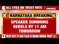 Karnataka trust vote: Speaker summons rebels to his office, notice issues over disqualification plea  - 01:55 min - News - Video