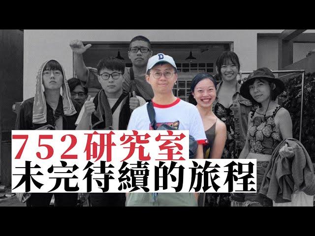 呱吉拍影片宣布支持辦公室主任參選
