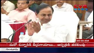 Telangana Govt to Introduce 'KCR Apathbandhu' scheme..