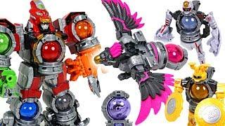 Power Rangers Uchuu Sentai Kyuranger Kyutama Gattai 04, 06, 08 DX Kyurenoh combine! - DuDuPopTOY