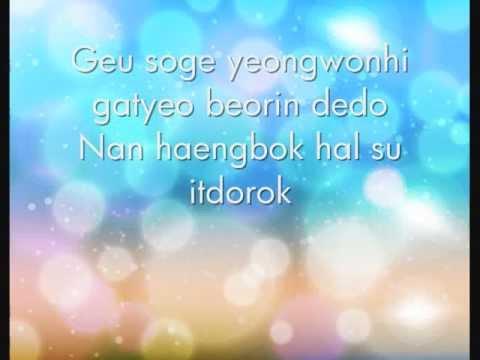All For You - Seo In Guk & Eunji w/ Lyrics