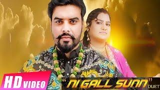 Ni Gall Sun – Sameer Mahi – Sudesh Kumari Punjabi Video Download New Video HD