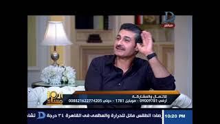 العاشرة مساء مع وائل الإبراشى والحوار الكامل مع ابطال مسلسل ظل الرئيس ...