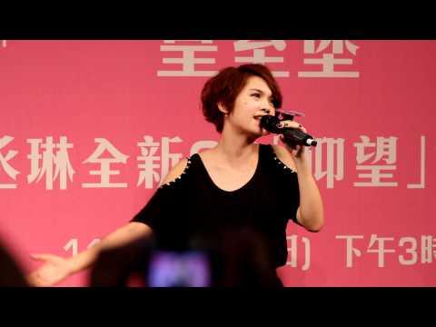 楊丞琳 - 我們都傻 LIVE @ 皇室堡