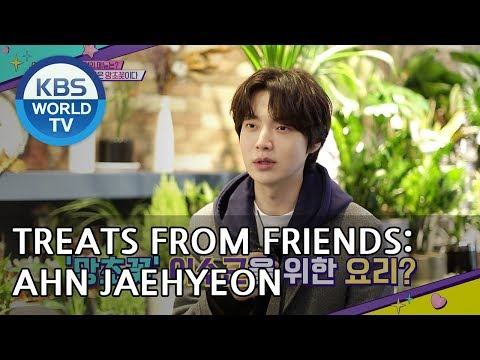 Treats from Friends: Ahn Jaehyeon's Rasgulla [Happy Together/2018.11.22]