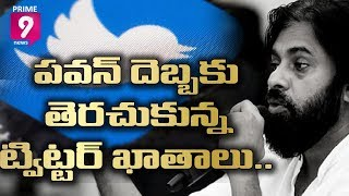 Twitter unnblocks 400 accounts of Jana Sena after PK react..