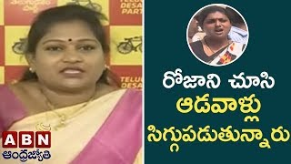 Dachepalli: TDP Anitha Press Meet on Roja Comments..