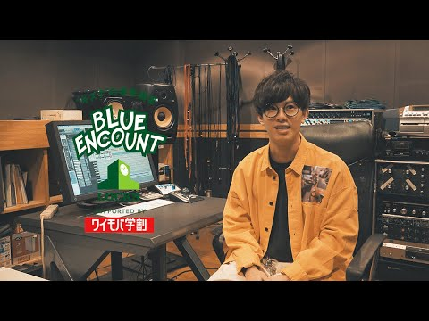 BLUE ENCOUNT キズナソング Interview vol.1【ブルエンLOCKS! supported by 親子のワイモバ学割】