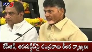 CM Chandrababu on CM KCR National Strategy..