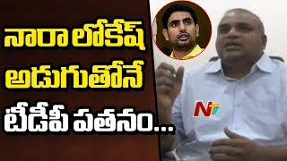 Nara Lokesh responsible for damaging reputation of Chandra..