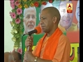 Criminals should now leave UP, says Yogi Adityanath..