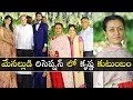 Super Star Krishna nephew Vinayaka Siva wedding reception