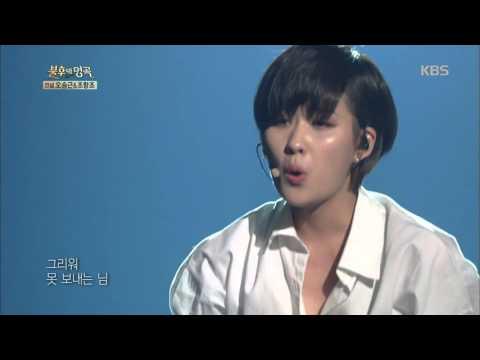 불후의명곡 - 스테파니, 故 김자옥 추모 무대 ´떠나는 임아´.20160116