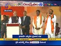 Rajnath Singh Speech in Hanamkonda-TS Election 2018