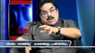 Causes and Precautions Heart  Beat  -Doctor live Oct 28,2011 Part 1
