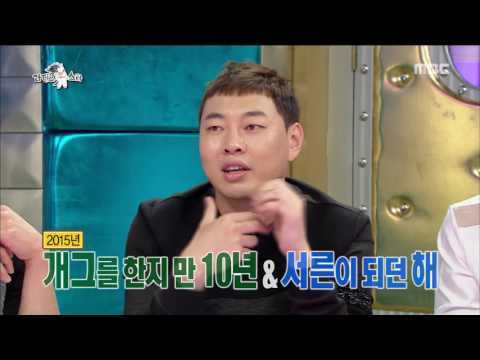 [RADIO STAR] 라디오스타 - Lee Jin-ho lived in the same part of town with Dok2 20160727