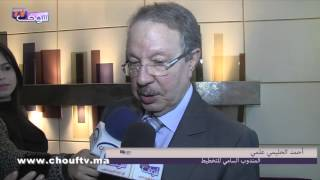 الحليمي: المغرب يعيش وضعية اقتصادية كارثية       مال و أعمال