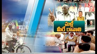 Vote for TDP Again- A Veteran Doing Massive Campaign..