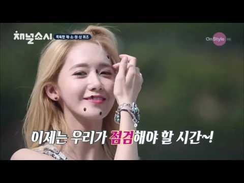Superstar - YoonA