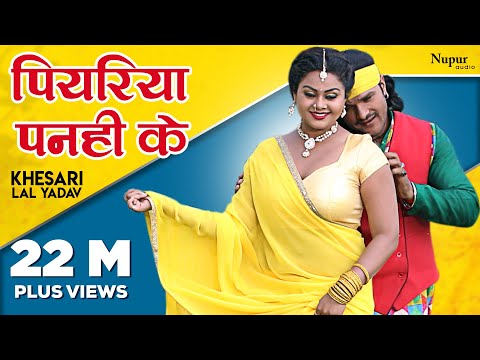All bhojpuri picture movies full hd video song download