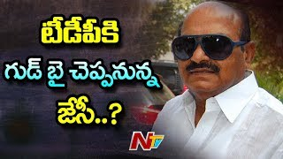 MP JC Diwakar Reddy threatens to quit TDP..