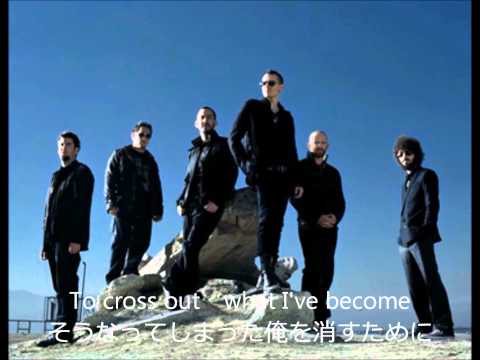 Baixar Linkin Park - What I've Done Lyrics  和訳