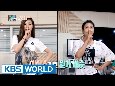 Sister's Slam Dunk   언니들의 슬램덩크 – Ep.11 [ENG/2016.09.16]