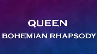 보헤미안 랩소디 가사 해석 Queen Bohemian Rhapsody