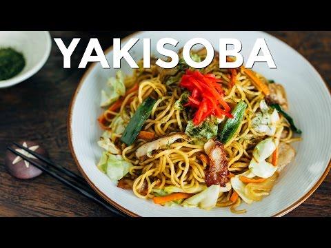 How To Make Yakisoba (Recipe) 焼きそばの作り方 (レシピ)
