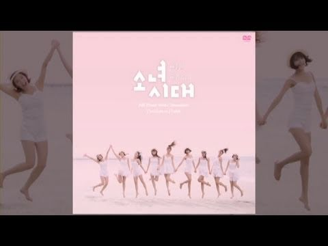 [All About Girls' Generation