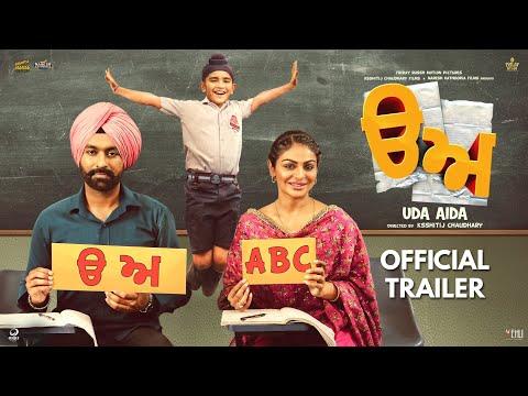 Uda Aida (Official Trailer) Tarsem Jassar - Neeru Bajwa