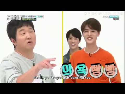 WEEKLY IDOL | NCT 2018: TEN VS TAEIL DANCE SHOWDOWN
