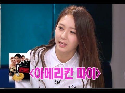 [HOT] 라디오스타 - 크리스탈, 소녀시대 숙소에서 19금 영화 본 사연 20130821