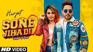 Video Sone Jiha - Dil Harjot