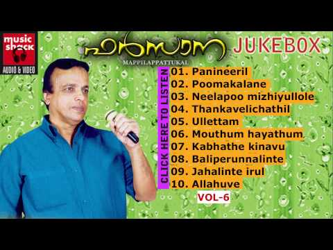 Peer Muhammed Mappila Songs Vol.6