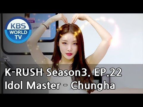Idol Master - Chungha [KBS World Idol Show K-RUSH3 / ENG,CHN / 2018.08.10]