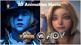 3D Animation Movie Arena of Valor vs King of Glory
