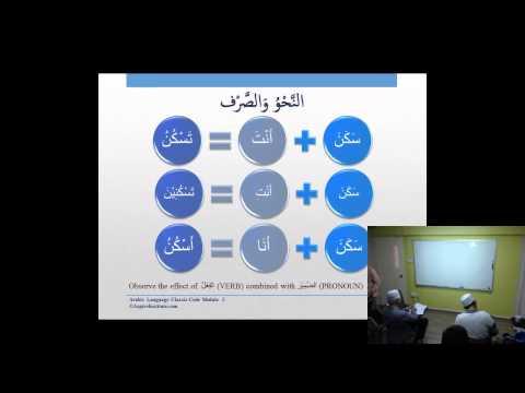Arabic Classic M1S15 edited