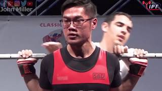 Clinton Lee - 712.5kg 2nd Place 74kg - IPF World Classic Powerlifting Championships 2018