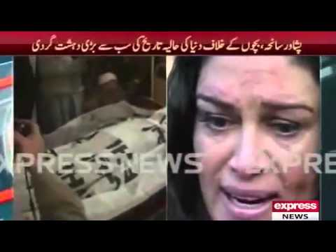 Pak MNA Kanwal Nauman gets emotional on Peshawar school attack