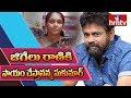 Sukumar to help 'Jigelu Rani' singer, Venkata Lakshmi