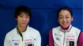 Mao Asada and Yuzuru Hanyu (JPN) on the road to Sochi Olympic Winter Games 2014