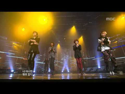SHINee - Ring Ding Dong, 샤이니 - 링 딩 동, Music Core 20091114